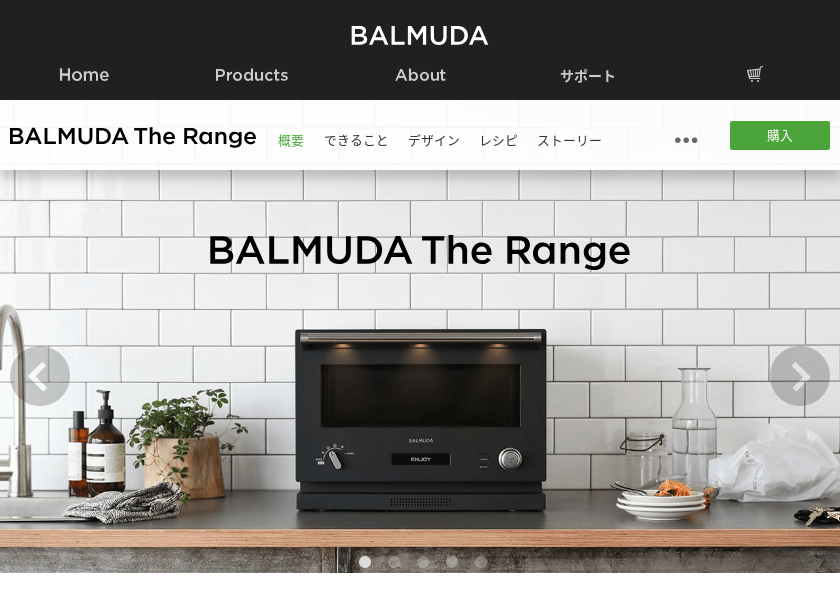 Screenshot of BALMUDA K04A
