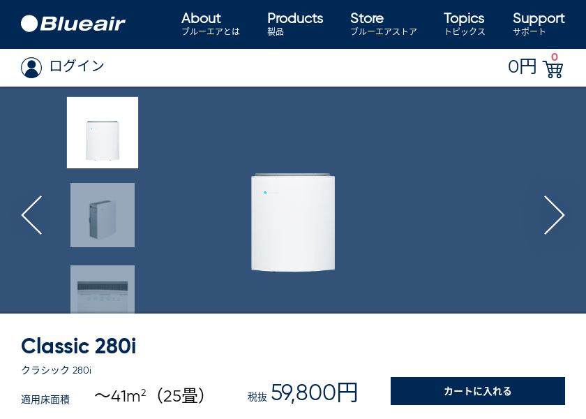 Screenshot of Blueair 200138