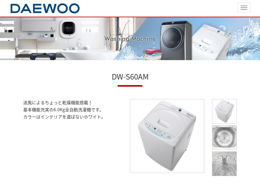 Screenshot of DAEWOO DW-S60AM