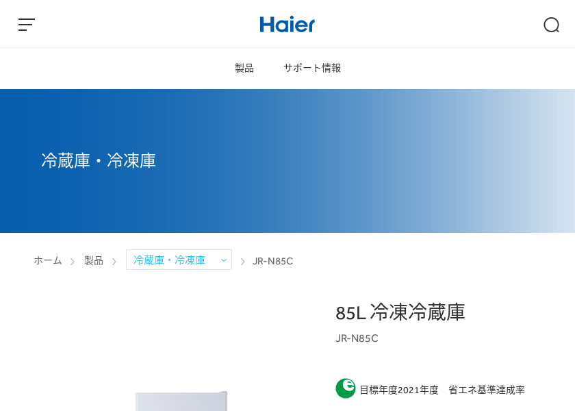 Screenshot of Haier JR-N85C